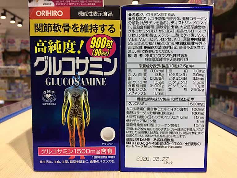 Thành phần của viên uống Glucosamine Orihiro 1500mg