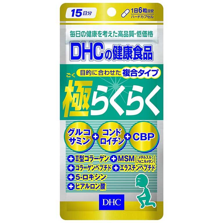 Glucosamine DHC là sự kết hợp của nhiều thành phần tốt cho sụn và xương khớp