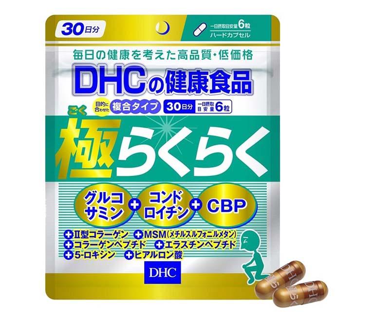 Glucosamine DHC